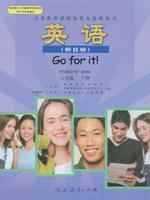 中学英语课本